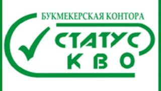 Букмекерская Контора Статус Кво Сайт