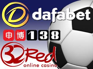 dafabet-32red-138com-football-sponsorships