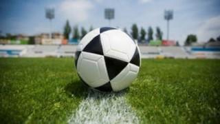 Стратегии игры на ставки футбол